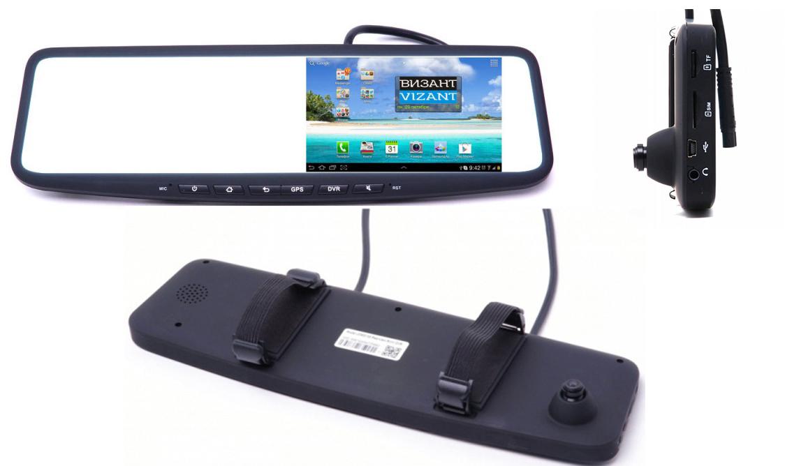Видеорегистратор визант двр с жпс что такое циклическая запись видеорегистратор