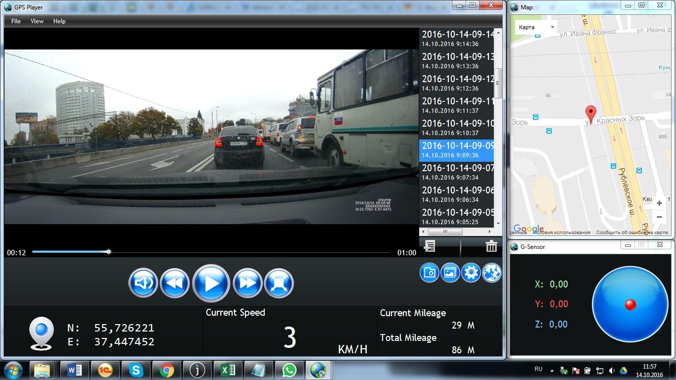 видеорегистратор автовижен инструкция